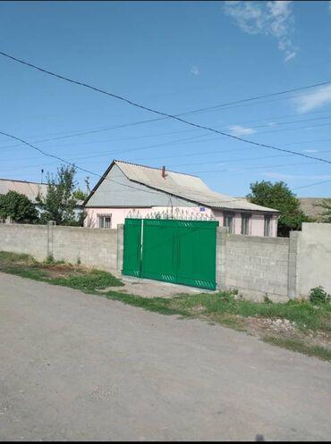 Продам - Бишкек: Продам Дом 110 кв. м, 4 комнаты
