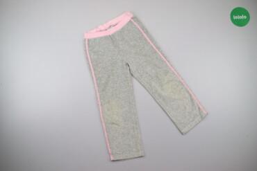 """Дитячі спортивні штани ТМ """"Ляля""""    Довжина: 64 см Довжина кроку: 44 с"""