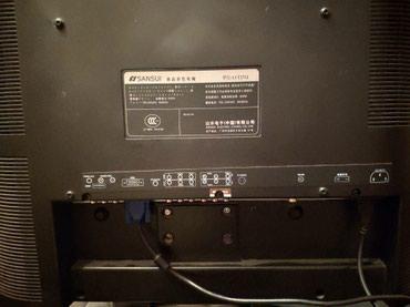 ЖУ телевизор Sansui в отличном состоянии!!! все работает! 72 дм. в Лебединовка