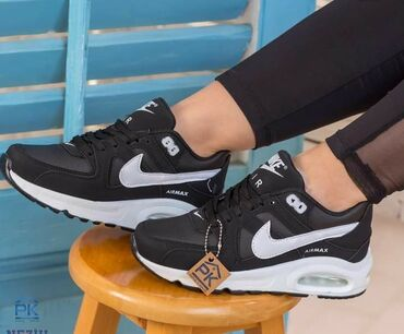 Nike patike - Srbija: Nepromocive Nike Air Max Turske, svi znakovi siveniBrojevi od 36 do