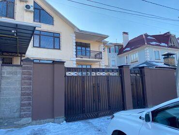киргизия продажа авто in Кыргызстан | АВТОЗАПЧАСТИ: 300 кв. м, 7 комнат, Утепленный, Теплый пол, Бронированные двери