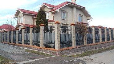 xiaomi mi note 10 цена в бишкеке в Кыргызстан: Выгодное предложение в рассрочку! Продаю дом.Можно под бизнес,детский