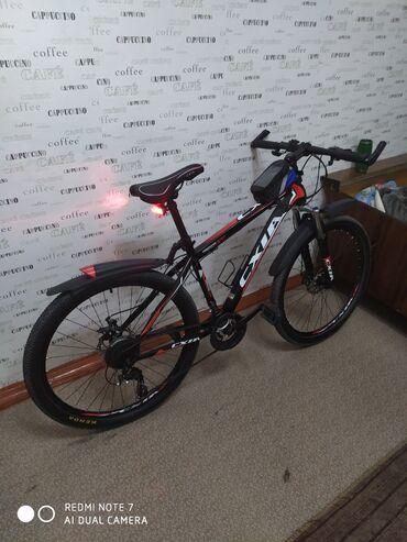 Продаю велосипед CXIA из минусов передний пириключатель не работае
