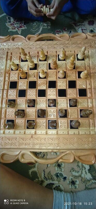 радионяня бишкек in Кыргызстан | ГРУЗОВЫЕ ПЕРЕВОЗКИ: Шахматы ручной работы.Самовывоз