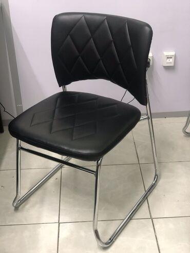 Кресло | Офисное, Для кафе, ресторанов, Для дома, гостиной
