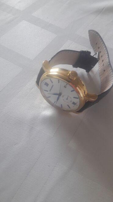 Золотистые Мужские Наручные часы Romanson
