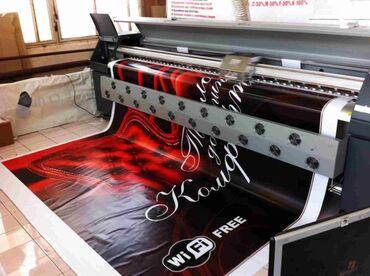 Широкоформатный печатать  банеров 340 г320г,400г  Перфо банер! Евро