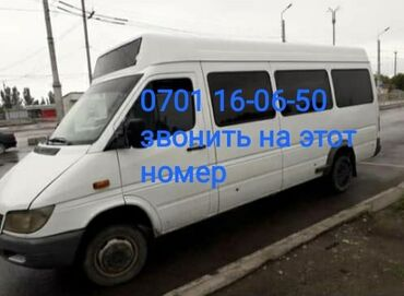 купить бус в рассрочку в Кыргызстан: Mercedes-Benz Sprinter 2.7 л. 2004 | 430000 км