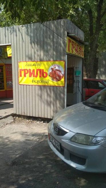 СРОЧНО ПРОДАЕТСЯ ГОТОВЫЙ БИЗНЕС!! в Бишкек