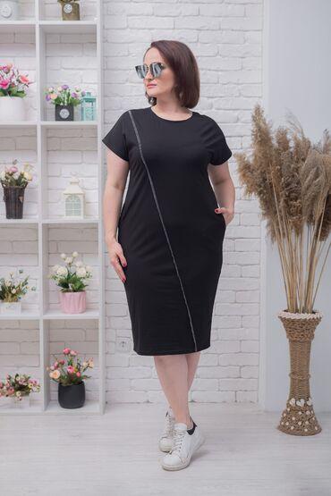 Очень классные платья от производителей!!!от 48-до 54