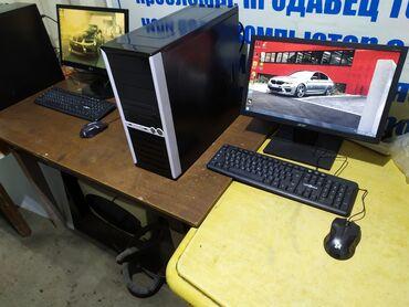 Компьютеры, ноутбуки и планшеты - Бишкек: Распродажа! Распродаём компьютеры в хорошем состоянии. Компьютеры ни
