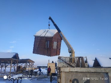 Эвакуатор кран манипулятор - Кыргызстан: Кран манипулятор