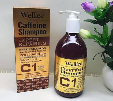 Caffeine şampun saclara verdiyi effekti✔Tökülmeni dayandirir✔Yagliligi