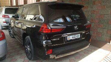 Lexus в Кыргызстан: Lexus LX 5.7 л. 2020   700 км