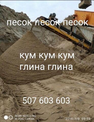 132 объявлений: Песок песок песок песок песок песок песок песок песок