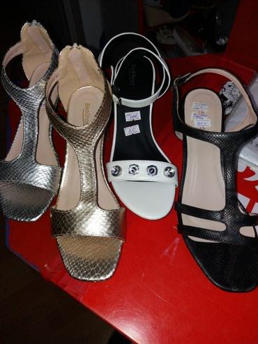 Zlatne baletamke - Srbija: Sandale sa manjom petom jos par brojeva. Visina pete zlatne i srebrne