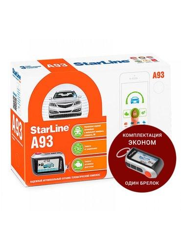 пульт дистанционного управления на айфон в Кыргызстан: Автомобильная сигнализация Starline A93 ECO выполняет защитную функция
