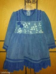 Велюровое платье в хорошем состоянии. в Бишкек