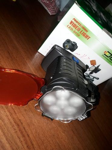 Gəncə şəhərində Projektor
