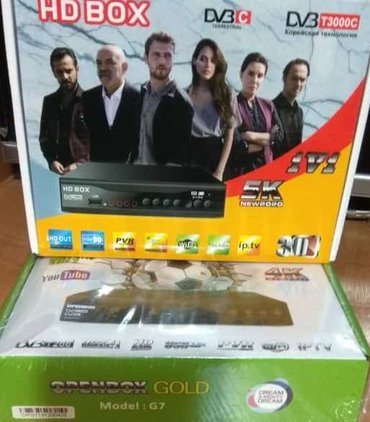 dvb t2 в Кыргызстан: ТВ приставки DVB T2 Санарип ТВПриставка Svec (китай) 1100 сомПриставка