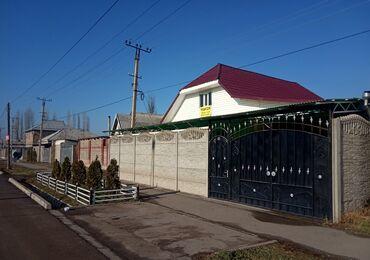 строим дома бишкек в Кыргызстан: Продам Дом 116 кв. м, 7 комнат