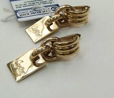 chasy-new в Кыргызстан: Серьги Cartier желтое золото 585пробы