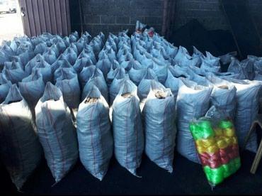 Уголь дрова в мешках доставка от 30 мешков бесплатно в Бишкек