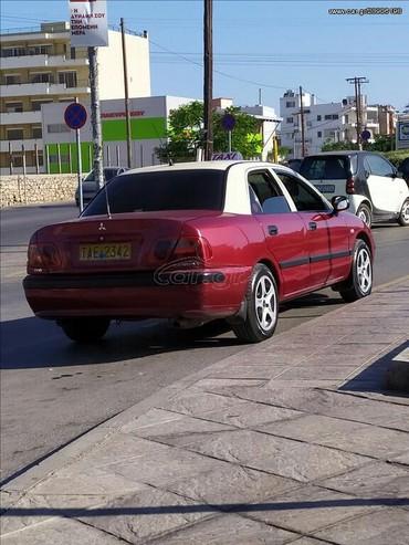 Mitsubishi Carisma 2004 σε Χαλκίδα - εικόνες 2
