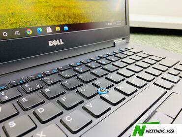 Клексан ош - Кыргызстан: Ультрабук Dell-модель-latitude E7470-процессор-core