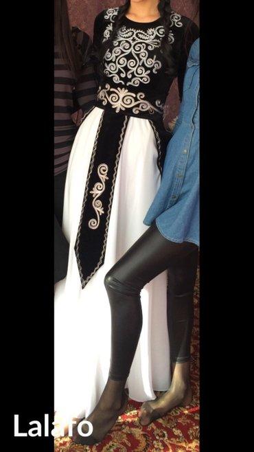 Продаю национальное платье! одевалось 1 раз! в Бишкек