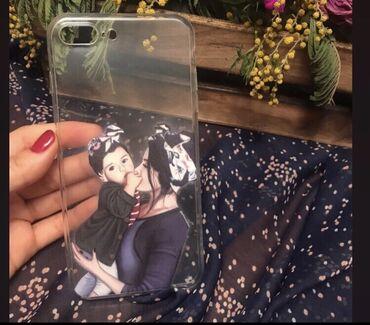 чехол iphone 8 в Азербайджан: İphone 7+ və Iphone 8+ -a geden kaburo ( case ) Yenidir