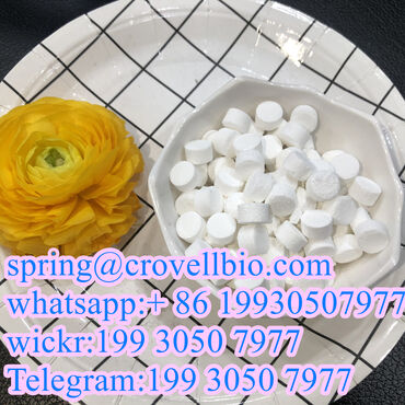 Chlorine dioxide CAS -4 with lowest price and fast delivery +86
