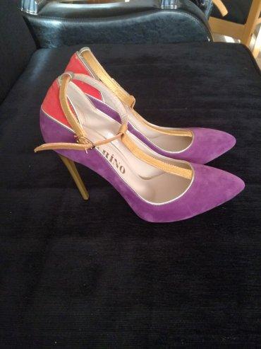 Nove cipele br. 39 - Kraljevo