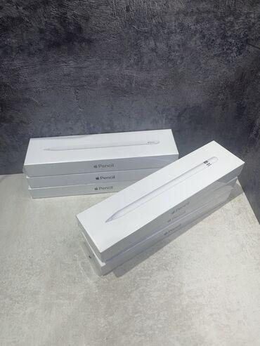 горящие туры из бишкека в дубай 2020 in Кыргызстан | ОТДЫХ НА ИССЫК-КУЛЕ: Apple pencil 1 Подходит для iPad: 7,8. Mini5, pro 9.7, pro 10.5
