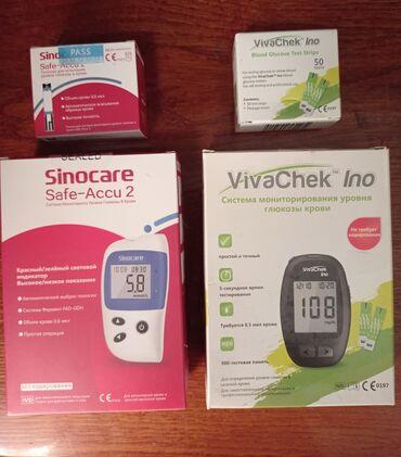 Глюкометры, аппарат для измерения сахара в крови  Глюкометр VivaChek®