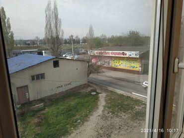 даром животные в Кыргызстан: Продается квартира:105 серия, Аламедин 1, 1 комната, 48 кв. м