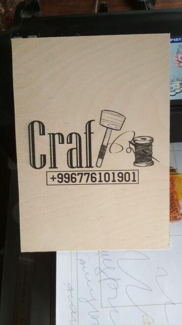 Печатаем на цветном принтере на фанере логоттпы,надписи,рисунки