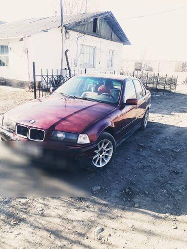 Транспорт - Алмалуу: BMW 318 1.8 л. 1992 | 1111 км