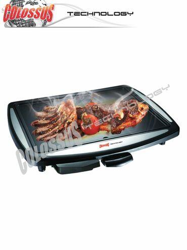 Mašine za mlevenje mesa - Beograd: Novo, garancija 25 meseci. Ekstra velikih grill ploča css 5208A- sama