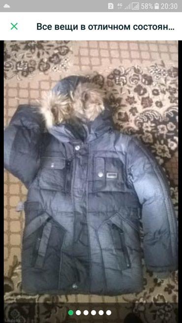 Куртка на мальчика 7-8л. В хорош.состоянии. в Бишкек