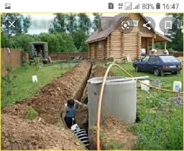 сантехника устраняем протечки в Кыргызстан: Сантехник канализация водопровода траншей септик сантехниксантехник