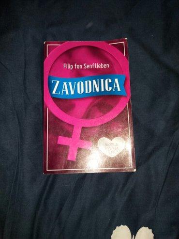 Jako poucna knjiga ... pisati ili zvati - Belgrade