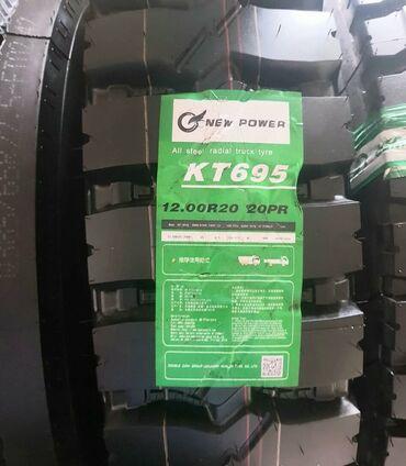 Грузовые каръерные шины  12.00 R20, 9.00 R20.11.00-R20 Kunlun KT696