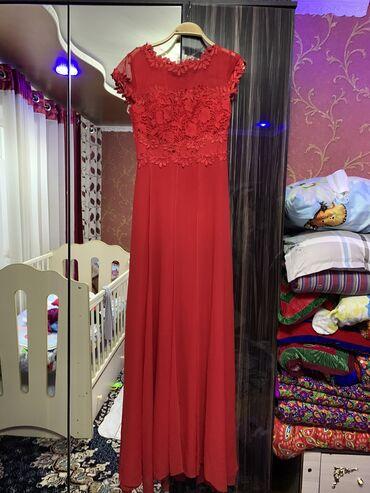 Продаю вечернее платье. Очень удобное. Длинное. 500с