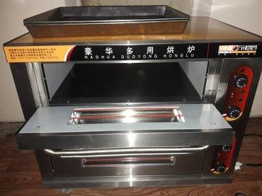 продаю оборудование для пекарни в Бишкек