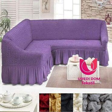 Kućni dekor - Plandište: Sa karnerima stolice su 6 komada 2800 rsdbez karnera 2400 rsd 6 komZa