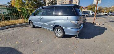 Toyota Estima 2.4 л. 2001 | 235000 км