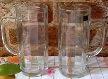 luminarc francuzskoe steklo в Кыргызстан: Пивные кружки LuminarcПродаю две пивные кружки Luminarc. Объем - 0,4