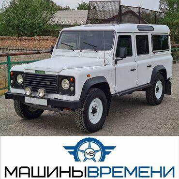 Land Rover в Бишкек: Land Rover Defender 2.5 л. 1999