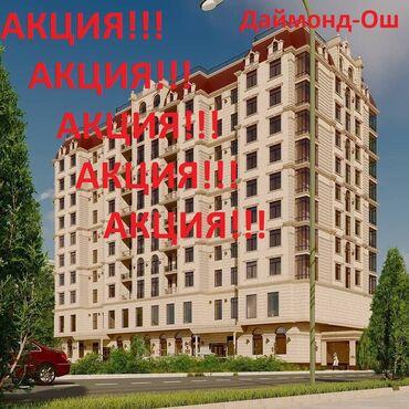 Продается квартира: Элитка, 2 комнаты, 77 кв. м